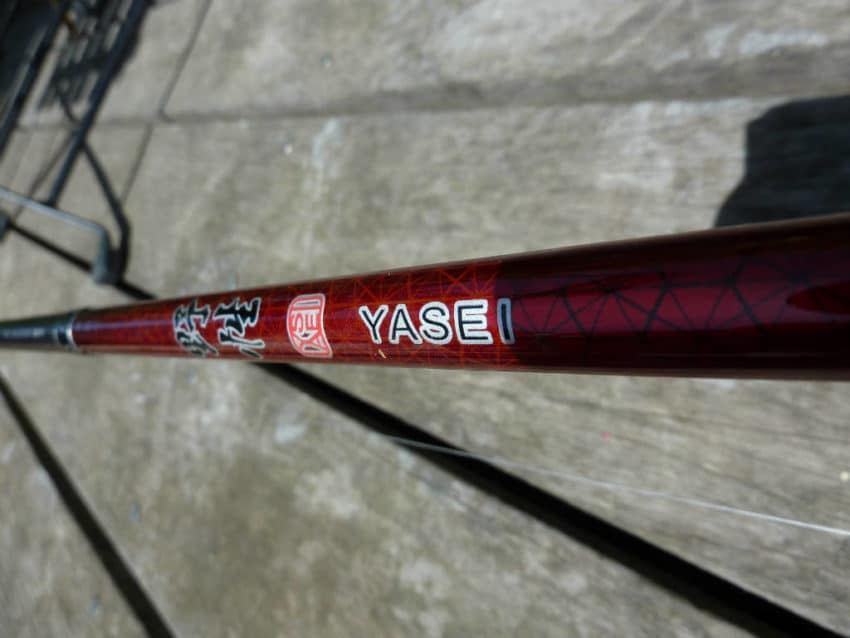 Canne Shimano Yasei Red Player AX